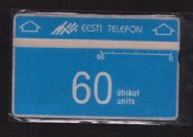 Phonecard Estonia Telephone card possibly first issue ?   #148